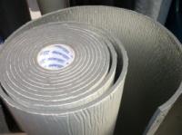 Изолонтейп ППЭ самоклейка фольгированная 3 мм (isolontape 500 3003 LA)