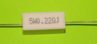 Резистор керамический 5 W 0,22 R|escape:'html'