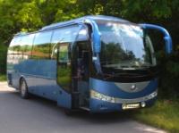 Заказ автобуса 29 мест из Днепропетровска по Украине,России,Белоруссии и СНГ.|escape:'html'