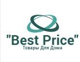 Интернет - магазин электроники «Best Price»