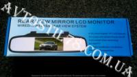 Зеркало салона с LCD монитором 4.3« (2 видео входа)|escape:'html'