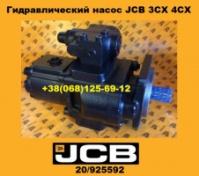 20/925592 Гидравлический насос JCB 3CX 4CX|escape:'html'