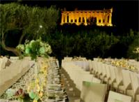 Свадебный организатор/Свадебный банкет|escape:'html'
