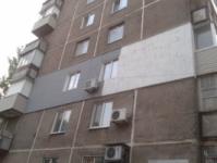 Утепление стен и фасадов на высоте
