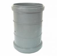 Муфта для канализационных труб 110 мм внутренняя Форт-пласт|escape:'html'