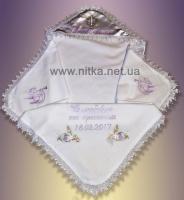 Крыжма с копюшеном для девочки «Екатерина»