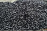 Уголь Отборной ДГ