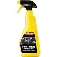 Очиститель «Протектант» для винила, кожи, пластика, резины классический аромат Doctor Wax 475 мл.