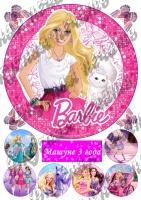 Барби 01|escape:'html'
