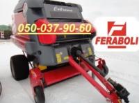 Пресс подборщик Feraboli Extreme 265 LT с переменной камерой|escape:'html'