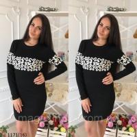 Женское вязаное платье 1171 (16) Код:615576919|escape:'html'