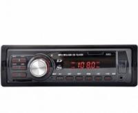Автомагнитола Pioner MP3 5983|escape:'html'