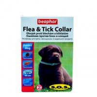 Beaphar SOS Flea and Tick Collar ошейник против блох и клещей для щенков 60 см|escape:'html'