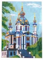 Схемы для вышивания бисером «Андреевская церковь»|escape:'html'