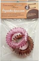 Резинка-браслет из TPU пастель, высокотемпературного полиуретана Арго (не путает волосы,  головные боли)