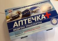 Аптечка медицинская первой помощи (тип Транспортная)|escape:'html'