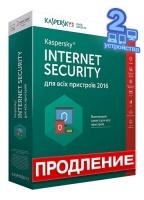 Kaspersky Internet Security 2016 Для всех устройств, продление лицензии, на 12 месяцев, на 2 устройства|escape:'html'