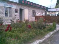 Амирханян чп