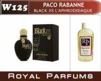 Духи на разлив Royal Parfums 100 мл Paco Rabanne «Black XS L'Aphrodisiaque» (Блэк Икс Эс Эль Афродизиак) escape:'html'