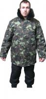 Куртка ватная, зимняя, камуфлированная с меховым воротником|escape:'html'