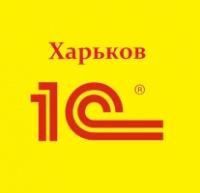 1С:Предприятие 8. Управление производственным предприятием в Харькове escape:'html'