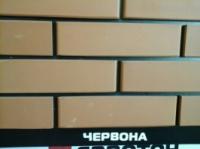 Кирпич керамический «Касный»