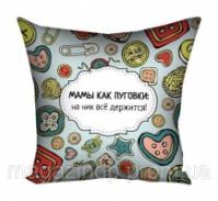 Подушка Заботливая мама Код:98-9714524