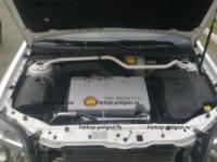 Распорка стоек Opel Vectra C 1,8i с 2004г. escape:'html'