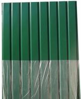 Профнастил цветной, 8-ми волновой, Альбатрос, ПС-8, 0,3 мм, цвет: зелёный, 1,75м х 0,95м escape:'html'