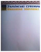 Доска для размещения магнитов в торговых точках в Днепропетровске и по Украине|escape:'html'