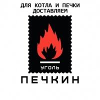 Уголь Одесса|escape:'html'
