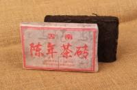 Чай Пуэр Юньнань древний|escape:'html'