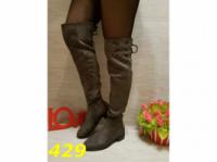 Сапоги ботфорты бежево-серые со стразами, размер 36