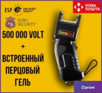 Электрошокер (ESP) Scorpy Max ★ Магазин EuroSecurity |