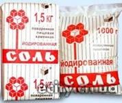 Соль1 помол йодированная в пачке по 1,5 кг|escape:'html'
