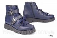 Женские ботинки короткие кожаные синие 1042 Код:591517960|escape:'html'