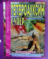 Гетероауксин Супер 5 гр|escape:'html'