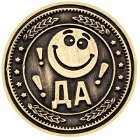 Сувенирная монетка для принятия решений|escape:'html'