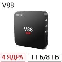 ТВ-приставка V88 (1/8 ГБ) 4-ядерная на Android 5.1