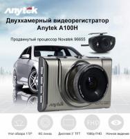 Автомобильный видеорегистратор Anytek A100H на 2 камеры|escape:'html'