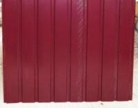 Профнастил цветной, 8-ми волновой, Альбатрос, ПС-8, 0,3 мм, цвет: вишня, 2,0м х 0,95м|escape:'html'