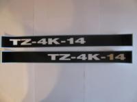 Запчасти TZ-4K-14, MT8.132, MT8.050, MT8.150, Vega, Vinea, Cabrio|escape:'html'