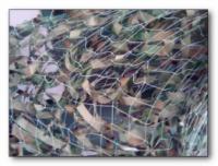 Сетка маскировочная 1200 кв.м полотно капроновое|escape:'html'