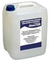 Пластификатор для повышения водонепроницаемости бетона ПЛАСТОЛ 10л escape:'html'