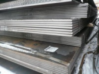 Продам лист толщиной 20 мм сталь 10ХСНД размер 2500х12000 мм|escape:'html'