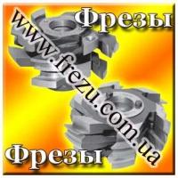фрезы по дереву пазовые для обработки пазов Производим|escape:'html'