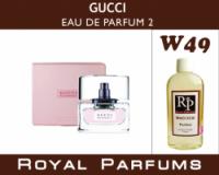 Духи на разлив Royal Parfums 100 мл Gucci «Eau de Parfume 2» (Гуччи эа де Парфюм 2)