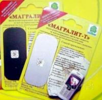 Магралит Т Оригинальная продукция Арго, антиэлектромагнитная защитная накладка для мобильных телефонов