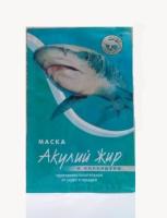 Маска акулий жир и календула против прыщей и юношеских угрей|escape:'html'