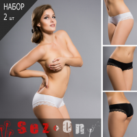 Гладкие женские трусики американка Acousma P2002 - Набор 2 шт. (оптом) escape:'html'
